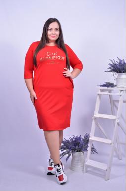 Платье стильное с принтом