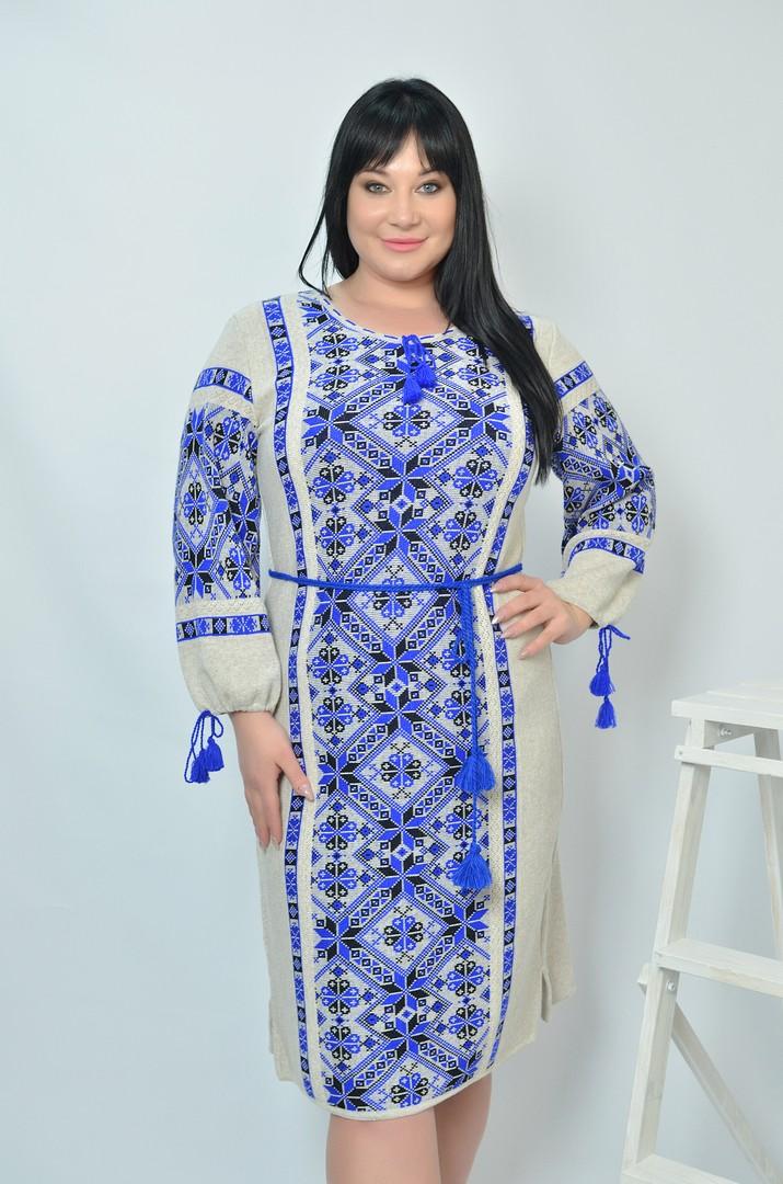 Жіночі вишиванки великих розмірів в інтернет-магазині Пишна краса
